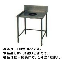 【送料無料】新品!マルゼン ダストテーブル (バックガードあり) W600*D600*H800 BDW-066