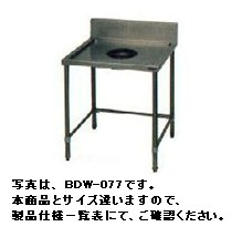 【送料無料】新品!マルゼン ダストテーブル (バックガードあり) W600*D750*H800 BDW-067