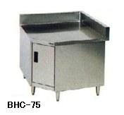 【送料無料】新品!マルゼン コーナー台・開き戸付 (バックガードあり) W1000*D750*H800 BHC-75