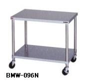 【送料無料】新品!マルゼン 移動台(バックガードなし) W900*D600*H800 BMW-096N