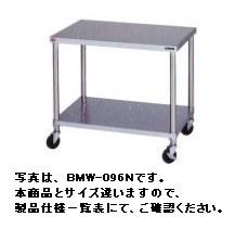 【送料無料】新品!マルゼン 移動台 (バックガードなし) W1200*D600*H800 BMW-126N