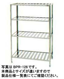 【送料無料】新品!マルゼン パンラック W1500*D750*H1800 BPR-157