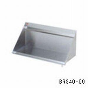 【送料無料】新品!マルゼン ラックシェルフ W900*D400*H430 BRS40-09