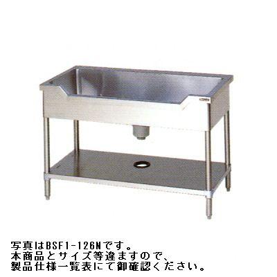 【送料無料】新品!マルゼン 舟型シンク (バックガードなし) W1500*D750*H800 BSF1-157N