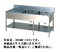 【送料無料】新品!マルゼン 二槽水切付シンク (バックガードあり) W1800*D600*H800 BSM2-186L