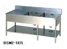 【送料無料】新品!マルゼン 二槽水切付シンク (バックガードあり) W1800*D750*H800 BSM2-187L