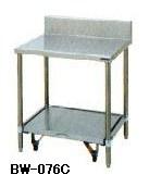 【送料無料】新品!マルゼン 炊飯器台・キャスター台付 (バックガードあり) W750*D600*H800 BW-076C