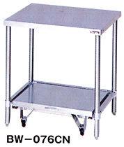 【送料無料】新品!マルゼン 炊飯器台・キャスター台付 (バックガードなし) W750*D600*H800 BW-076CN