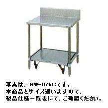 【送料無料】新品!マルゼン 炊飯器台・キャスター台付 (バックガードあり) W1200*D600*H800 BW-126C