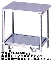 【送料無料】新品!マルゼン 炊飯器台・キャスター台付 (バックガードなし) W1200*D600*H800 BW-126CN