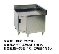 【送料無料】新品!マルゼン コーナー台・スノコ板付 (バックガードあり) W850*D600*H800 BWC-60