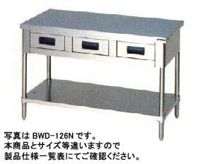 【送料無料】新品!マルゼン 調理台・引出しスノコ板付 (バックガードなし) W450*D450*H800 BWD-044N