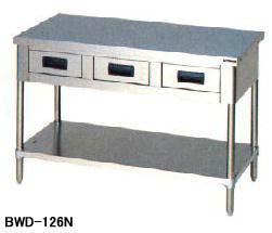 【送料無料】新品!マルゼン 調理台・引出しスノコ板付 (バックガードなし) W1200*D600*H800 BWD-126N