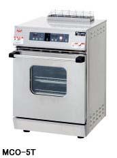 【送料無料】新品!マルゼン ガス式コンベクションオーブン(ビックオーブン) 標準タイプ付 W470*D570*H675 MCO-5T
