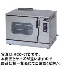 【送料無料】新品!マルゼン ガス式コンベクションオーブン(ビックオーブン) 標準タイプ付 W600*D455*H540 MCO-6TE