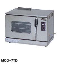 【送料無料】新品!マルゼン ガス式コンベクションオーブン(ビックオーブン) 標準タイプ付 W730*D455*H540 MCO-7TE