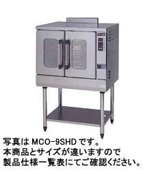 【送料無料】新品!マルゼン ガス式コンベクションオーブン(ビックオーブン) 標準タイプ付 W770*D660*H1350 MCO-8SD