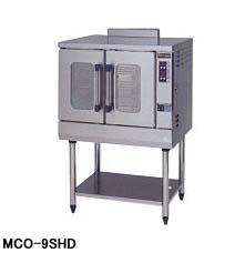 【送料無料】新品!マルゼン ガス式コンベクションオーブン(ビックオーブン) 芯温センサー付 W890*D760*H1350 MCO-9SHD
