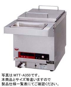 【送料無料】新品!マルゼン  電気式TTホットクッカー W350*D550*H420 MTT-B350