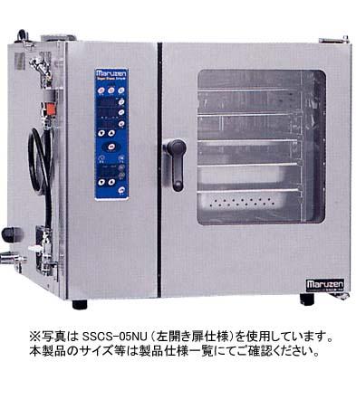 【送料無料】新品!マルゼン 電気式スチームコンベクションオーブン(スーパースチーム) スタンダードシリーズ W1190*D780*H1885 SSC-C20SCNU