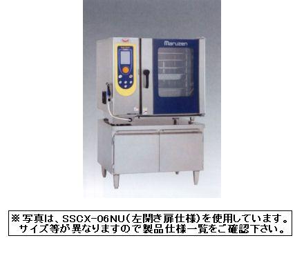 【送料無料】新品!マルゼン 電気式スチームコンベクションオーブン(スーパースチーム) デラックスシリーズ W1190*D1100*H1365 SSC-C24DCNU