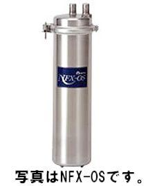 【送料無料】新品!メイスイ 業務用純水器I型  NFX-OP