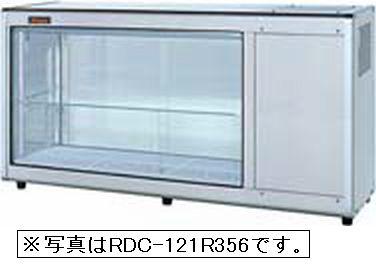 【送料無料】新品!ネスター 冷蔵ディスプレイケース 片面スライド(110L・左ユニット)RDC-121L356