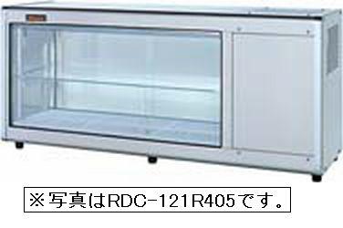 【送料無料】新品!ネスター 冷蔵ディスプレイケース 片面スライド(97L・左ユニット)RDC-121L405