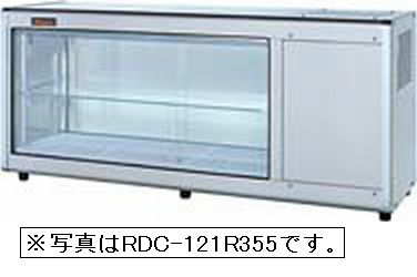 【送料無料】新品!ネスター 冷蔵ディスプレイケース 両面スライド(84L・右ユニット)RDC-121R355B
