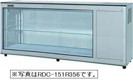 【送料無料】新品!ネスター 冷蔵ディスプレイケース 両面スライド(148L・左ユニット)RDC-151L356B