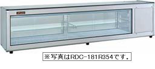 【送料無料】新品!ネスター 冷蔵ディスプレイケース 片面スライド(100L・左ユニット)RDC-181L354