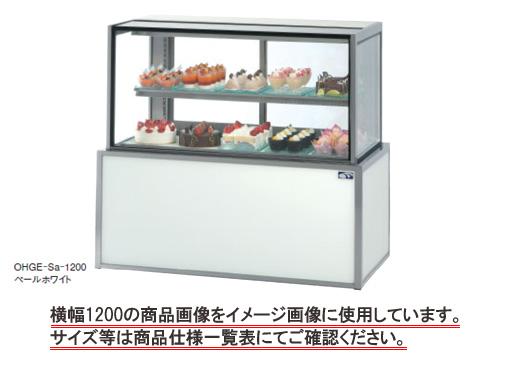 【送料無料】新品!大穂 低温高湿冷蔵ショーケース OHGE-Sa-1800