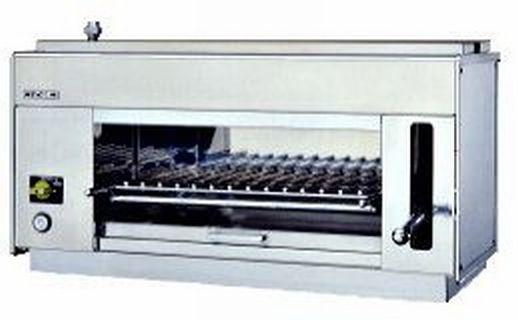 【送料無料】新品!オザキ 遠赤外線ガスサラマンダー900 W900*D400*H470(mm)