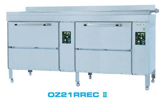 【送料無料】新品!オザキ ガス炊飯レンジ W1480*D600*H780(mm) OZ21RRECII