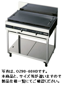 【送料無料】新品!オザキガステーブル(ホットプレート)W300*D600*H800(mm)OZ30-60HD