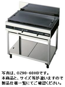 【送料無料】新品!オザキガステーブル(ホットプレート)W600*D600*H800(mm)OZ60-60HD