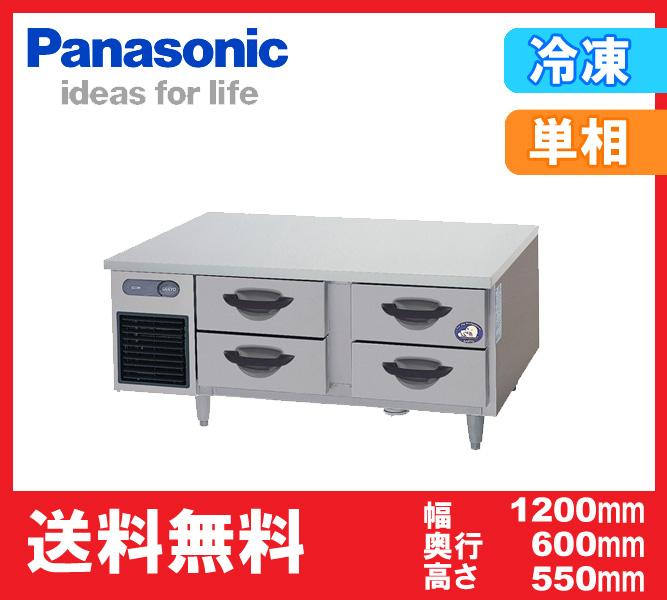 【送料無料】新品!パナソニック(旧サンヨー) ドロワー冷凍庫 SUF-DG1261-2A