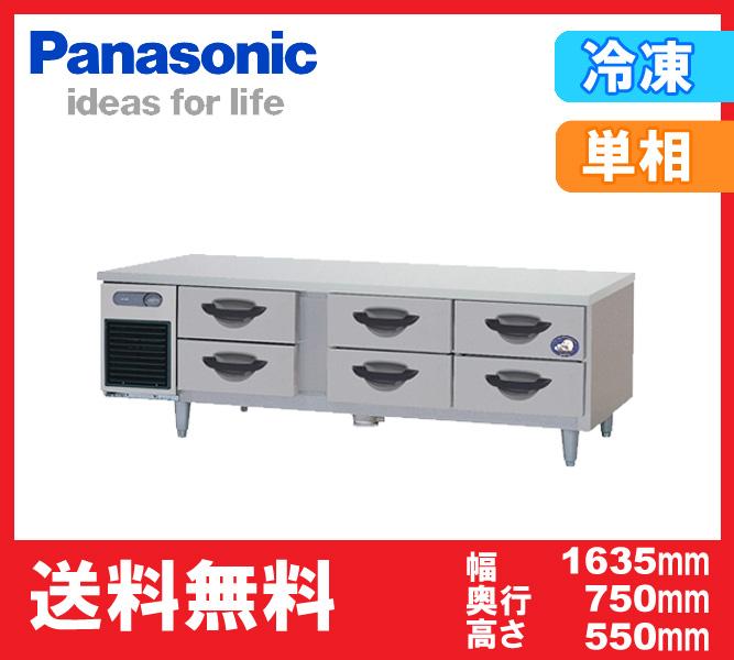 【送料無料】新品!パナソニック(旧サンヨー) ドロワー冷凍庫 SUF-DG1671-2A