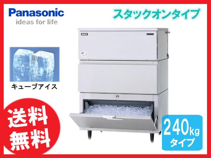 【送料無料】新品!パナソニック(旧サンヨー) 製氷機 240K SIM-S240W-HB2 (200V)