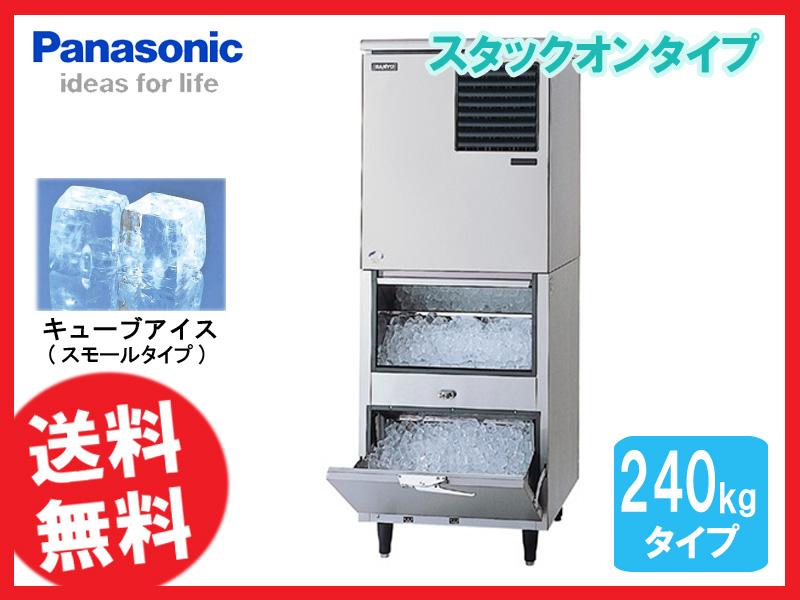 【送料無料】新品!パナソニック(旧サンヨー) 製氷機 240K SIM-S240YNS-FYB (200V)