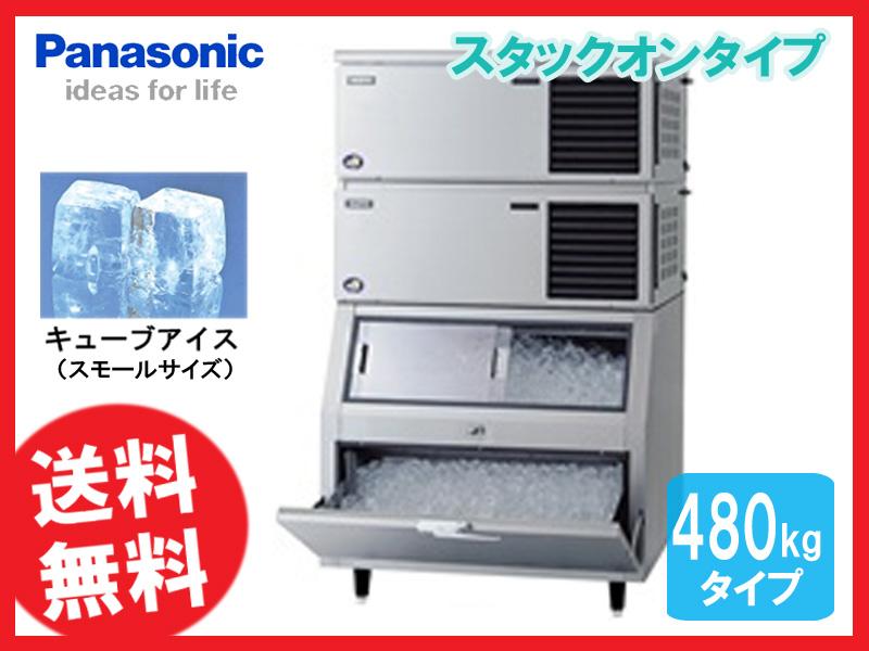 【送料無料】新品!パナソニック(旧サンヨー) 製氷機 480K SIM-S480NS-FB2 (200V)