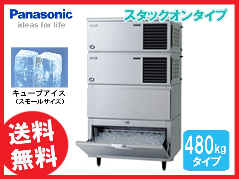 【送料無料】新品!パナソニック(旧サンヨー) 製氷機 480K SIM-S480NS-HB2 (200V)