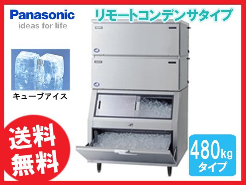 【送料無料】新品!パナソニック(旧サンヨー) 製氷機 480K SIM-S480R-FB2 (200V)