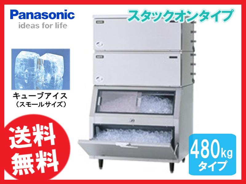 【送料無料】新品!パナソニック(旧サンヨー) 製氷機 480K SIM-S480WTS-FB2 (200V)