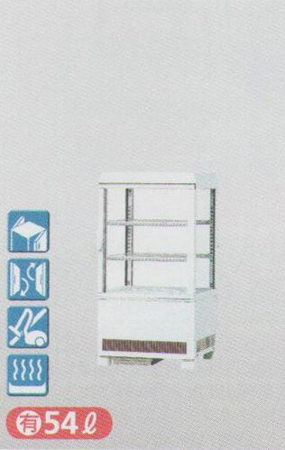 【送料無料】新品!サンデン 卓上冷蔵ショーケース(54L) AG-54XE
