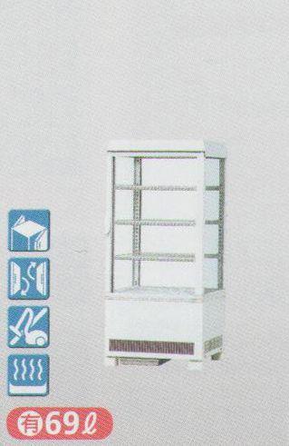 【送料無料】新品!サンデン 卓上冷蔵ショーケース(69L) AG-70XE