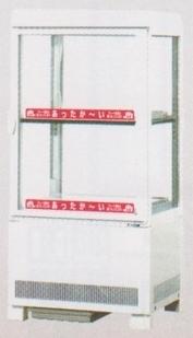【送料無料】新品!サンデン 卓上冷蔵ショーケース(HOT&COLD)(56L) AG-H62X