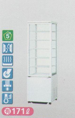 【送料無料】新品!サンデン 冷蔵ショーケース(171L) AGV-150XB