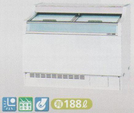 【送料無料】新品!サンデン アイスフリーザー(188L) GSR-1050XE