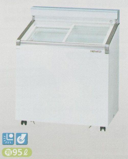 スーパーセール 業務用厨房機器 送料無料 新品 サンデン アイスフリーザー 冷食 大幅値下げランキング 95L GSU-100XE 氷用